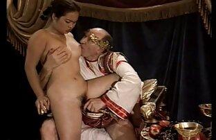 A os melhores videos de sexo gratis jovem amante italiana Afrodite faz dele a puta dela.)