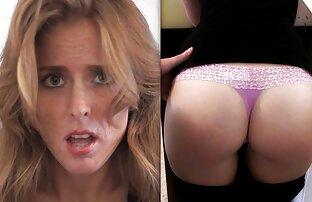 A rapariga Latina domina a Samantha Parker com vidios pornográfico grátis um Strapon.